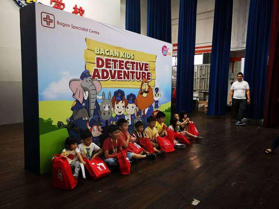 Bagan Hospital – Kids Detective Adventure